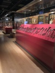 Wellcome Collection Science Museum London – Theatress 2